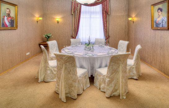 Meeting room Moscow  a Luxury Collection Hotel Hotel National
