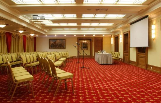 Eventos Moscow  a Luxury Collection Hotel Hotel National