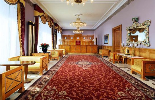 Hotelhalle Hotel National a Luxury Collection Hotel Moscow