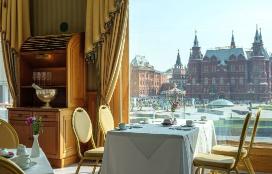 Restaurant Hotel National a Luxury Collection Hotel Moscow
