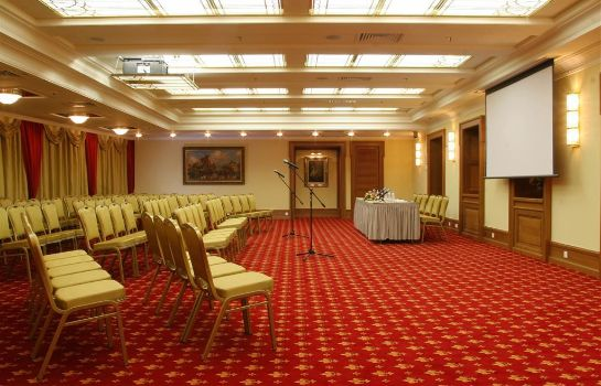 Conference room Moscow  a Luxury Collection Hotel Hotel National