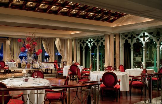 Restaurant The Portman Ritz-Carlton Shanghai