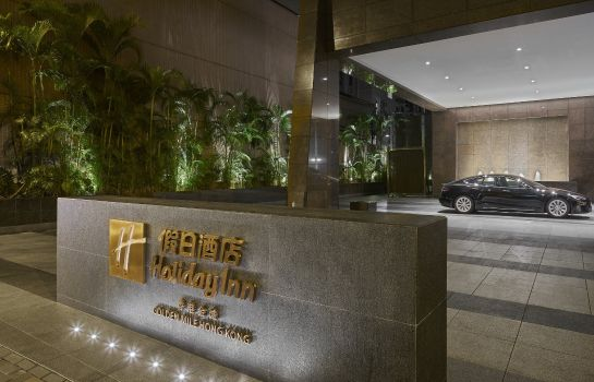 Außenansicht Holiday Inn GOLDEN MILE HONG KONG