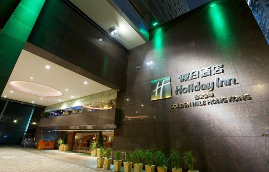 Hotelhalle Holiday Inn GOLDEN MILE HONG KONG