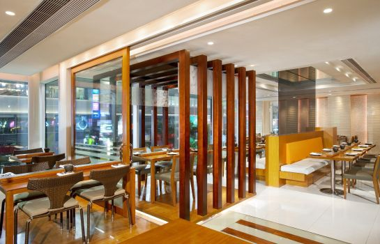 Restaurant Holiday Inn GOLDEN MILE HONG KONG