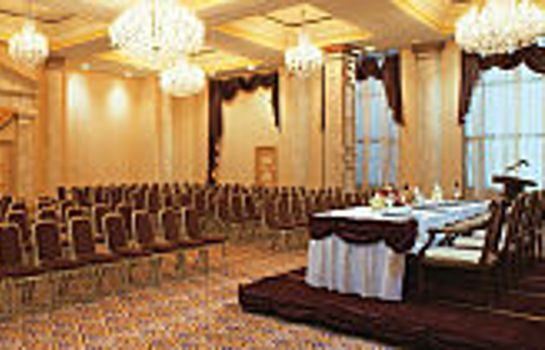 Conference room The Oberoi Madina