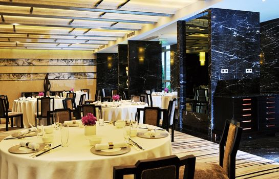 Restaurant InterContinental Hotels SHANGHAI PUDONG