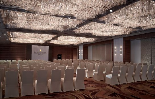 Conference room InterContinental Hotels GRAND STANFORD HONG KONG