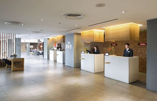 Reception RADISSON BLU AIRPORT HOTEL IST
