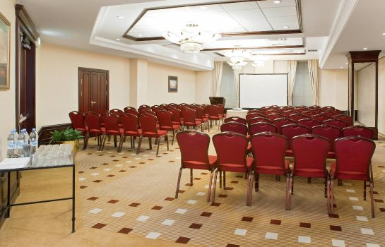 Conference room Moscow Marriott Grand Hotel