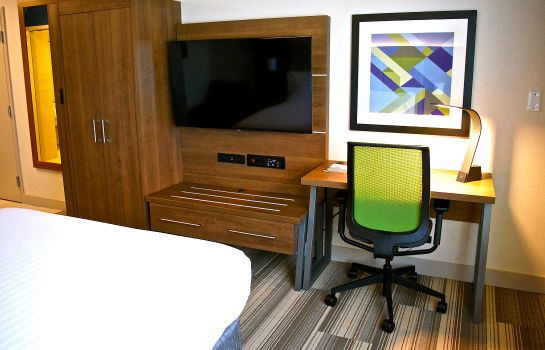 Informacja Holiday Inn Express VANCOUVER AIRPORT - RICHMOND