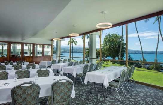 Conference room Grand Naniloa Hotel Hilo - a DoubleTree by Hilton