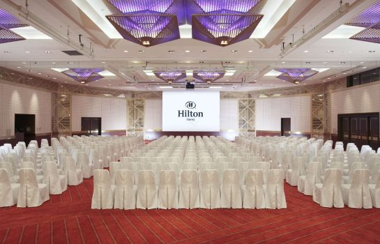 Conference room Hilton Tokyo