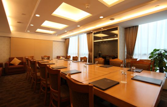 Conference room Bishop Lei International House