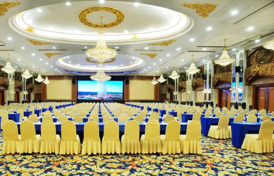 Meeting room Grand Metropark Hotel Nanjing