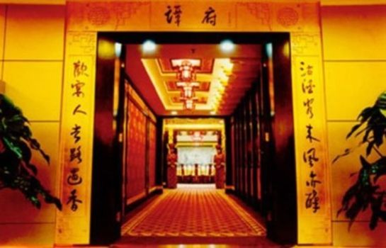 Info YU YUAN INTERNATIONAL HOTEL