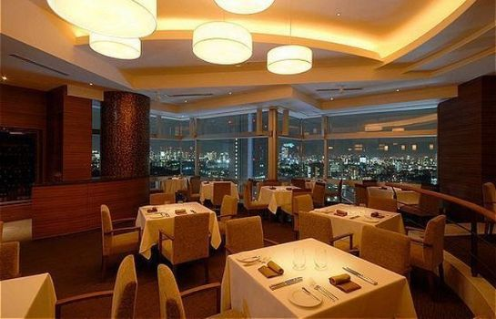 Restaurant CENTURY SOUTHERN TOWER HOTEL