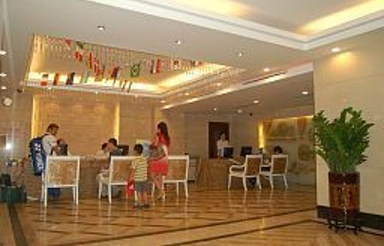 Reception Guangsheng International