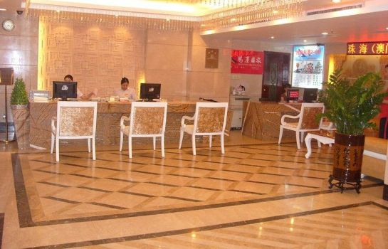 Lobby Guangsheng International
