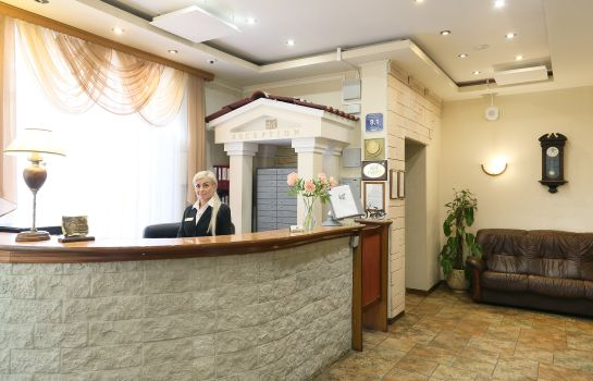 Reception Guyot Business Hotel