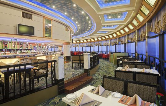 Restaurant Holiday Inn HEFEI