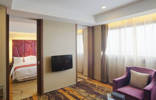 Chambre Holiday Inn HEFEI