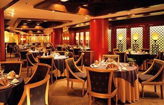 Ristorante Beijing Asia Hotel (Mainland Chinese Only)