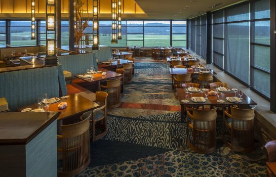 Restaurant NEMACOLIN WOODLANDS RESORT