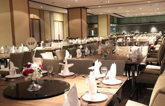 Events Swissotel Bangkok Ratchada