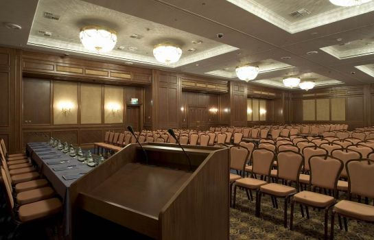 Conference room Premier Palace Премьер Палас