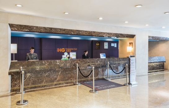 Hol hotelowy Holiday Inn HANGZHOU CITY CENTER