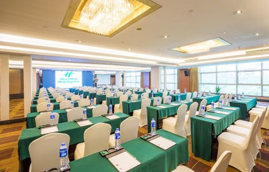 Sala konferencyjna Holiday Inn HANGZHOU CITY CENTER
