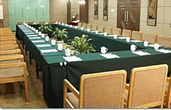 Conference room Jiang Tian