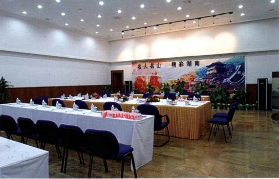 Conference room PIPAXI GARDEN HOTEL