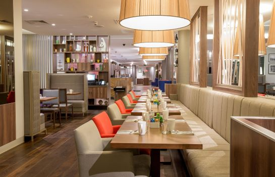 Restaurant DoubleTree by Hilton London - Islington