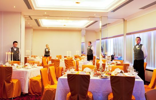 Events Hotel Korston Moscow