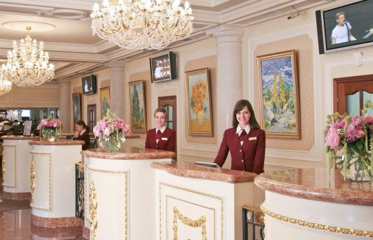 Reception Hotel Korston Moscow