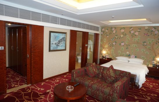 Suite Imperial Traders Former:Guangdong Foreign Businessmen Club