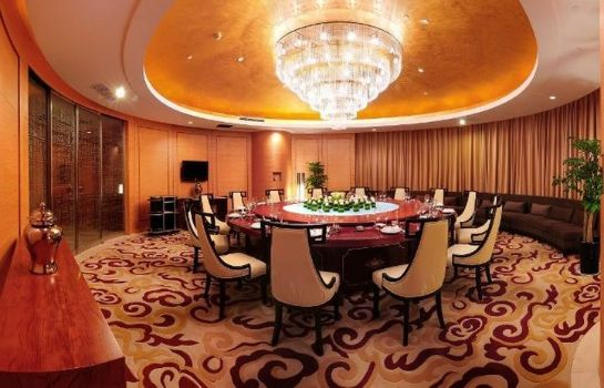 Restaurant International Zhenjiang