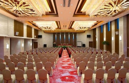 Sala konferencyjna International Zhenjiang