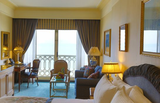 Zimmer InterContinental Hotels LE VENDOME BEIRUT