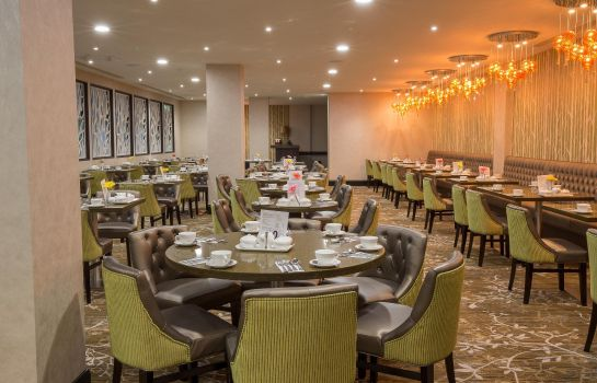 Restauracja DoubleTree by Hilton Nottingham - Gateway