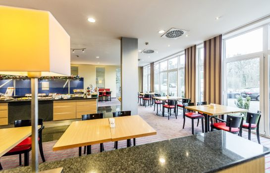 Restaurant Holiday Inn Express FRANKFURT AIRPORT