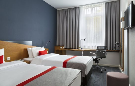 Zimmer Holiday Inn Express FRANKFURT AIRPORT