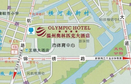 Info Olympic Holiday