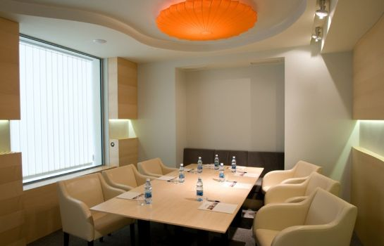 Conference room Antares