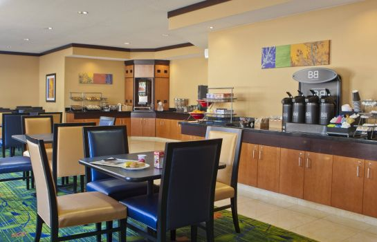 Restaurant Fairfield Inn & Suites Champaign