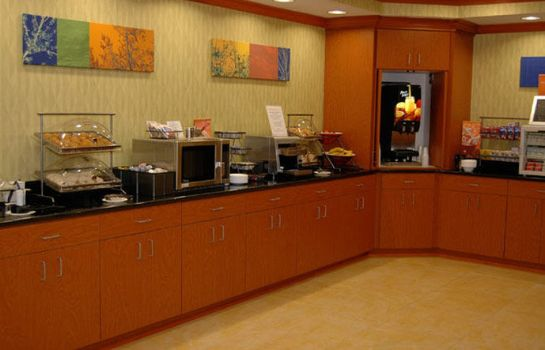 Restaurant Fairfield Inn & Suites Knoxville/East