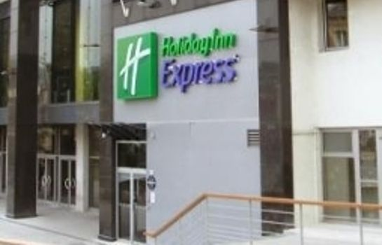 Buitenaanzicht Holiday Inn Express AMIENS