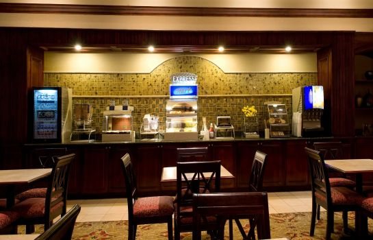 Restaurant Holiday Inn Express & Suites DALLAS FT. WORTH AIRPORT SOUTH